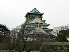 pictures of japanese castles | japanese castle 3