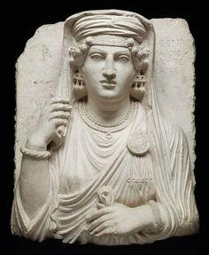Roman, Funerary monument of Aththaia, daughter of Melchos. Made in Palmyra, Syria in 150-200