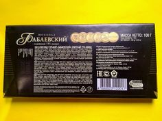 Russia Babaevsky Dark and Bitter Chocolate Three Types 3x100 GR | eBay