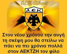 Athens, Tattos, Greece, Football, Love, Sports, People, Movie Posters, Greece Country