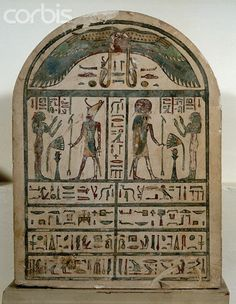 Funerary Stele Depicting the Deceased Before the Gods