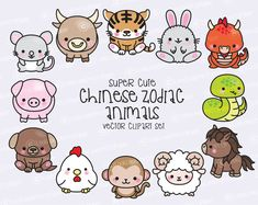 Premium Vector Clipart - Kawaii Chinese Zodiac Clipart - Kawaii Clip Art Set - Chinese Zodiac - High - The Most Healthy Foods Kawaii Drawings, Easy Drawings, Weihnachten Vektor, Griffonnages Kawaii, Chibi, New Year Clipart, Kawaii Halloween, Kawaii Doodles, Clip Art