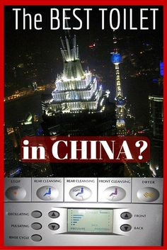 If you travel in Shanghai, China, don't miss this amazing, futuristic toilet, perched in one of the tallest bars in the world!