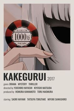 Animes To Watch, Anime Watch, Poster Anime, Anime Cover Photo, Anime Suggestions, Anime Titles, Anime Recommendations, Manga Covers, Minimalist Poster
