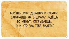20 открыток, которые позволяют посмотреть на мир мужским взглядом http://chert-poberi.ru/umor/20-otkrytok-kotorye-pozvolyayut-posmotret-na-mir-muzhskim-vzglyadom.html