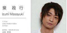 泉政行さん、35歳の若さで死去 『仮面ライダー555』など出演