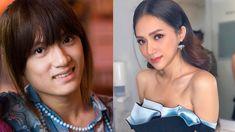 Male To Female Transition Huong Giang Instagram Nicknames, Male To Female Transition, Men And Women, Transgender, Boy Or Girl, Singer, Girls, Youtube, Model