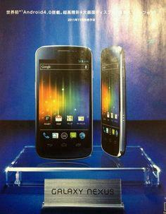 Samsung Nexus Prime first real image