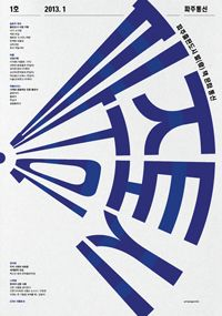 코끼리의 날개: 사회적 미술 십오년을 기초로 한... - shin, dokho