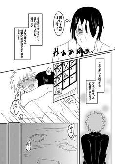 Naruto Minato, Sasuke And Naruto Love, Naruto And Sasuke Kiss, Sasuke Uchiha Shippuden, Anime Naruto, Sasunaru, Narusasu, Shirtless Anime Boys, Anime Fairy