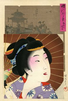 Artist: Toyohara Chikanobu (1838-1912)  / Title: Beauty with Umbrella of Koka Era /  1897