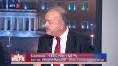 Ο Δημήτρης ΣταμάτηςΥποψηφίος Βουλευτής Α' Θεσσαλονίκης τ. Υπουργού Επικρατείαςστην χθεσινή συνέντευξη στην ΕΡΤ: «Σε μια εθνική αναμέτρηση πρέπει να λαμβάνονται υπόψιν και τα προγράμματα και οι συμπεριφορές. Ο Τσίπρας, όταν έγινε πρωθυπουργός είπε «ή αυτοί ή εμείς», «ή μας τελειώνουν ή τους τελειώνουμε». Αυτό ήταν εξαιρετικά επικίνδυνο μήνυμα και το διαπιστώσαμε στην προσπάθεια εξόντωσης της …