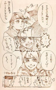 Sarada y Boruto Naruto And Sasuke, Naruto Uzumaki, Anime Naruto, Team 10 Naruto, Sarada E Boruto, Naruto Comic, Sakura And Sasuke, Shikatema, Naruto Images