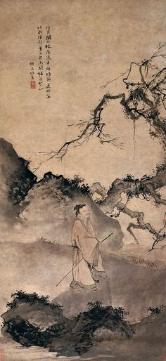 Jin Du. Hanging: The Poet Lin Bu Wandering in the Moonlight, 1466