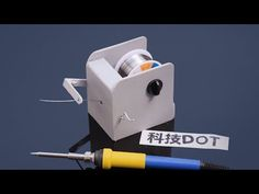 (161) How to Make Electric automatic Soldering Solder Wire Reel Holder Stand DIY自制电动焊锡丝支架 - YouTube