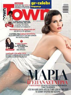 Ελληνίδες Celebrities : Η Μαρία Κορινθίου σε μία sexy φωτογράφιση (vol.5)