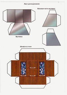 Кухня для девочки - Marina Polonyankina - Picasa Web Albums