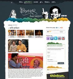 http://chakradhar.in/  Ashok Chakradhar