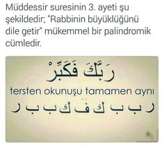 Islam Muslim, Allah Islam, Miracles Of Islam, Muhammed Sav, Interesting Reads, Verse, Islamic Quotes, Quran, Cool Words