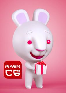 Gift box in hand rabbit