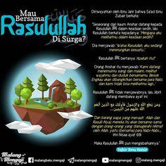 Follow @NasihatSahabatCom http://nasihatsahabat.com #nasihatsahabat #mutiarasunnah #motivasiIslami #petuahulama #hadist #hadits #nasihatulama #fatwaulama #akhlak #akhlaq #sunnah #aqidah #akidah #salafiyah #Muslimah #adabIslami #ManhajSalaf #Alhaq #dakwahsunnah #Islam #ahlussunnah #tauhid #dakwahtauhid #Alquran #kajiansunnah #salafy #DakwahSalaf #Kajiansalaf #maubersamaNabidiSurga #taatiAllahdanRasulNya #QSAnNisayat69 #AnNisa9