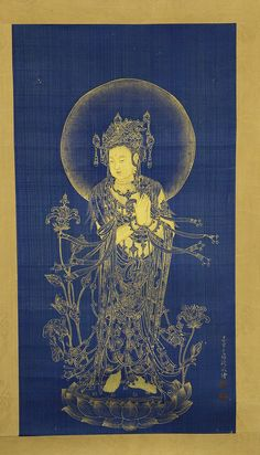 Gold Guanyin painting on black silk