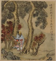 (Korea) 비개, from album of 1749 by Jeong Seon colors on silk. Korean Painting, Chinese Painting, Korean Art, Asian Art, Indian Paintings, Seong, Asian Style, Pattern Art, Art History