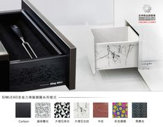 SIMLEAD Safety Drawer System with Push-Open, silent Soft-Closing and VSD. Furniture Hardware, Home Furniture, Drawers, Safety, Household, Kitchen, Security Guard, Cooking, Home Goods Furniture