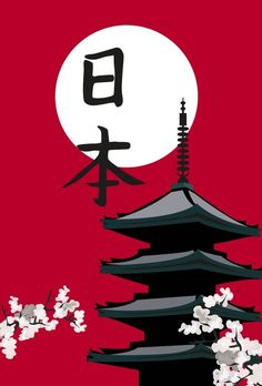 nice japanese art from 3499 wwwwallartprintscomau japaneseart