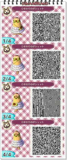 Sunflower's Pochette http://cocoakao.blog55.fc2.com/category27-6.html