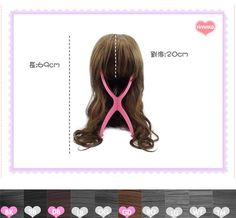 Hanako Korean Ulzzang Style Natural Wig & Hair Extensions. #ulzzang #korean #pretty #love #beauty #hair