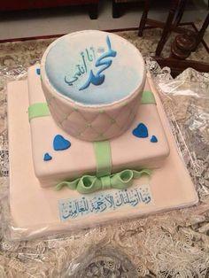 To Muhammad i' devoted cake