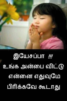 26 Best Tamil quotes images in 2017 | Quotes, Golden quotes, Tamil