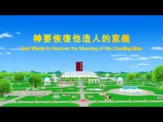 """Love and Mercy 
