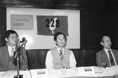awesome 【民報】街頭人生/打破禁忌,走出228的陰影 1987年2月13日,會長陳永興(中)、副會長李勝雄(右)、秘書長鄭南榕(左)召開「二二八和平日促進會」成立記者會,揭開活動序幕,為「二二八」真相開始發言。圖片提供/鄭南榕基金會 http://taiwanese.moe/archives/573165 Check more at http://taiwanese.moe/archives/573165