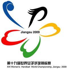 39 Ideas De Logos Ihf Ehf En 2021 Balonmano Campeonato Mundial Femenina