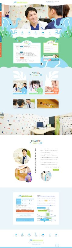 Web Layout, Layout Design, Branding, Site Design, Web Design Inspiration, Website, Clinic, Dental, Kawaii