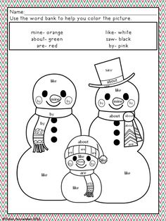 Color by Number/Sight Word sheets for Christmas