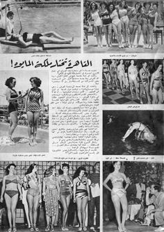 Vintage Egypt — Cairo's annual swimsuit competition, 1949 Old Egypt, Cairo Egypt, Ancient Egypt, Egyptian Newspaper, Egyptian Movies, Egyptian Women, Egyptian Beauty, Arab Celebrities, Celebs