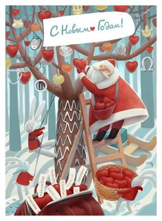 Cardiomedix by Oksana Grivina, via Behance