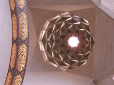 Museum of Islamic art Qatar