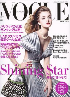 Trentini Throughout the Years in Vogue Caroline Trentini by Craig McDean Vogue Nippon January Trentini by Craig McDean Vogue Nippon January 2006 V Magazine, Vogue Magazine Covers, Fashion Magazine Cover, Fashion Cover, Vogue Covers, Vogue Spain, Vogue Russia, Vogue Korea, Vanity Fair