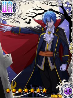 Cards From the Fairy Tail Brave G. Fairy Tail ルーシー, Anime Fairy Tail, Jellal And Erza, Image Fairy Tail, Fairy Tail Natsu And Lucy, Fairy Tail Ships, Fairy Tales, Fariy Tail, Fairy Tail Pictures
