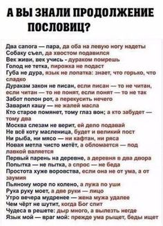 (6) Одноклассники #афоризмы