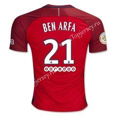 2016/17 Paris SG Away Red BEN ARFAThailand Soccer Jersey-Paris Saint-Germain  topjersey