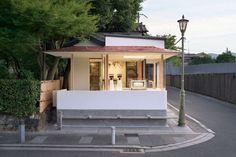 Arabica coffee, Arashiyama Kyoto: