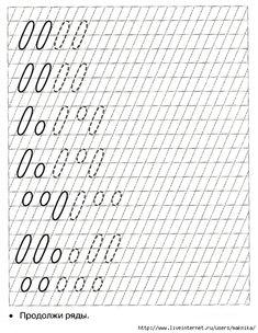 img476 (542x700, 373Kb)