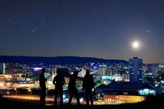 """discover-kosovo: """" Beautiful night in capital city of Kosova,Prishtina """" Dresden Germany, Night City, Capital City, Stargazing, The Good Place, Times Square, Cities, Europe, Places"""