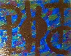 Abstract Acrylic Painting on Canvas, 16 X 20, Signed