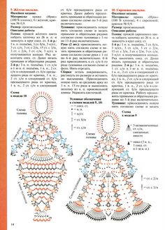 Валя 11.11 - kathrine zara - Веб-альбомы Picasa